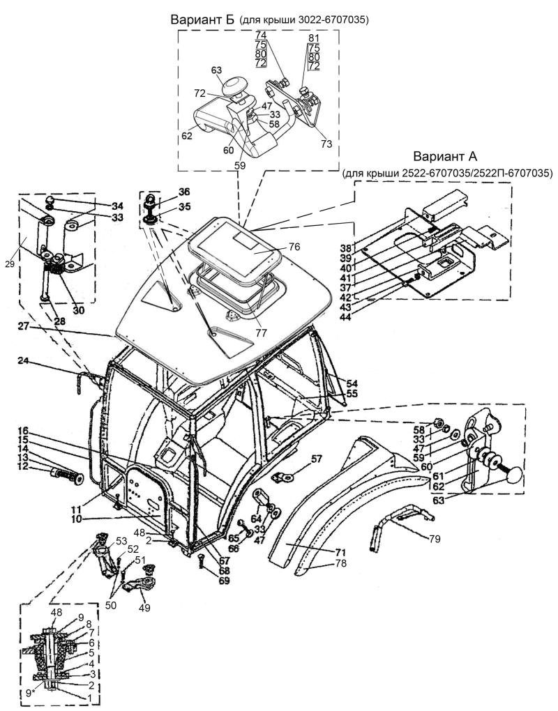 Двухтональный дверной схема